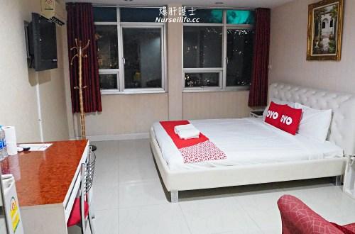 曼谷 Chong Nonsi BTS站住宿|OYO102是隆鑽石公寓.一晚不到700的印度風酒店