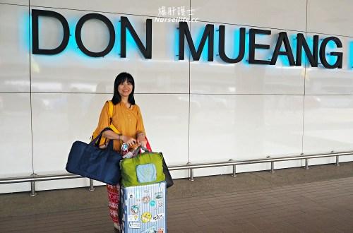 曼谷廊曼機場DMK至曼谷市區接送體驗