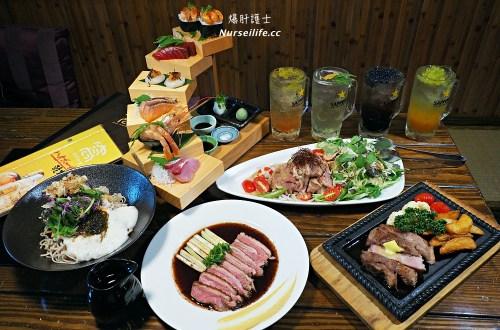 窩 創作和食.讓日本主廚來幫你訂做旅行吃到的日本料理滋味