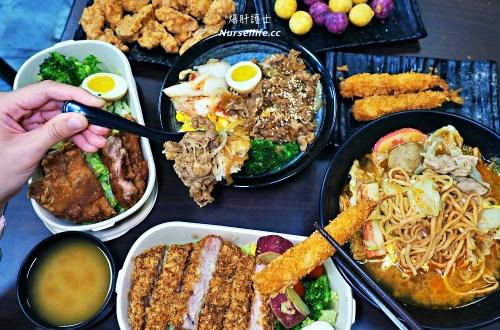 壹捌捌丼飯:吃不飽你是在哈囉?這家以運動員食量出餐,不但肉可點雙倍,加飯加湯還免費!