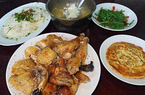 天母後山美食|半嶺桶仔雞.自家養的陽明山放山土雞及野菜