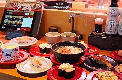 壽司郎(スシロー)40元就能品味到板前壽司的美味,但副食甜點也不能錯過!