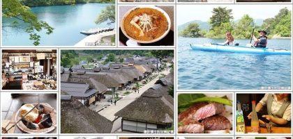 【日本東北】福島X東京之旅 到福島健行、泛舟、吃拉麵、品好酒正是時候!