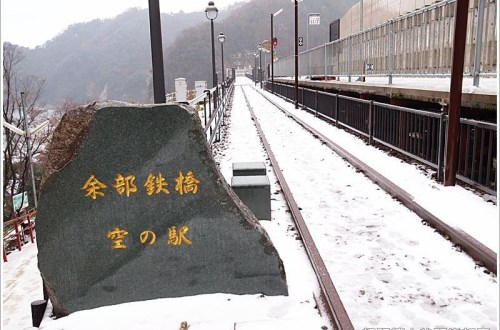 【關西/兵庫】餘部鐵橋 雪の空の駅 鐵道迷必訪