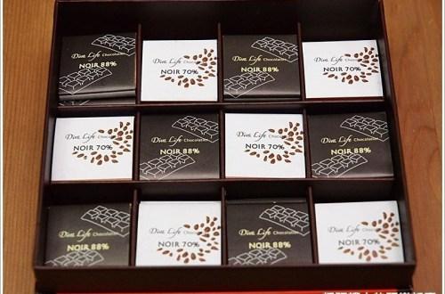 【機上購物】Diva Life 70% & 88%高純度片裝黑巧克力,濃郁回甘好滋味,出國推薦必買!