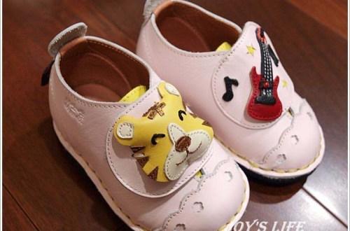 be*U 兒童手工訂製鞋