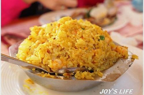 【澳門】超好吃焗咖哩蝦飯,雅憩花園餐廳。