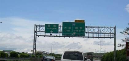 8/12-13東眼山and拉拉山露營探路行...