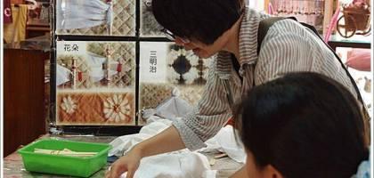【花蓮鳳林】促咪的手染DIY 適合親子同遊的好地方 花手巾植物染工坊
