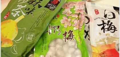 【花蓮】好吃的白梅就在這,德利豆乾。