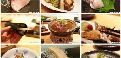 【台北天母日式料理】旭本日本料理 藏身在天母巷弄的三井級的美味@新光三越附近