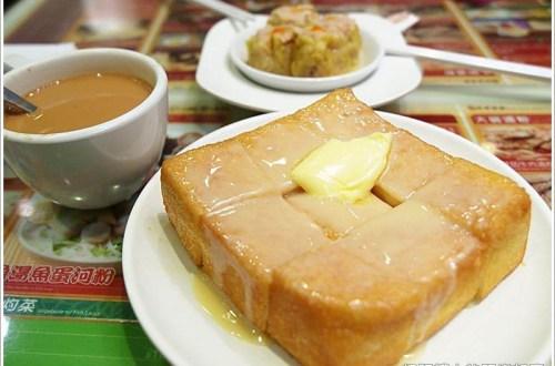 【香港 旺角】全港最好吃西多士 民華餐廳