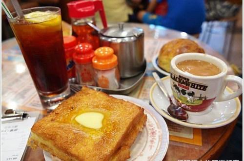 【香港旺角】號稱全香港最好吃的菠蘿油&蛋撻 金華冰廳@太子站/旺角站3分鐘