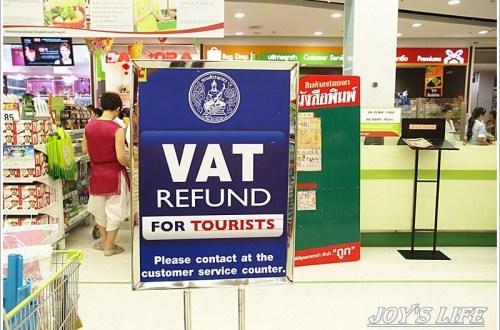 【泰國購物】泰國退稅教學及退稅新制度