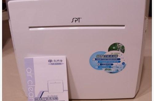 【團購】尚朋堂SA-2203C醫療級HEPA負離子空氣清淨機