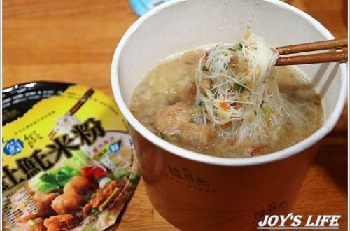 【基隆漁品軒】漁品鮮饌招牌米粉 好吃的海鮮的口味泡麵