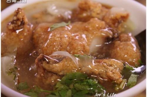 【台南中西】真正紅燒土魠魚羹