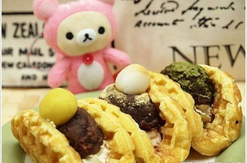 【點心時間】可遇不可求的日式手工鬆餅 VORG hand made waffle
