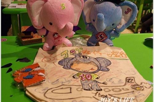 【桃園】麗嬰房采衣館,來去做可愛的象寶寶~