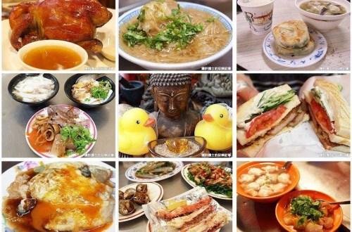 【基隆美食推薦】跟著黃色小鴨到基隆吃美食