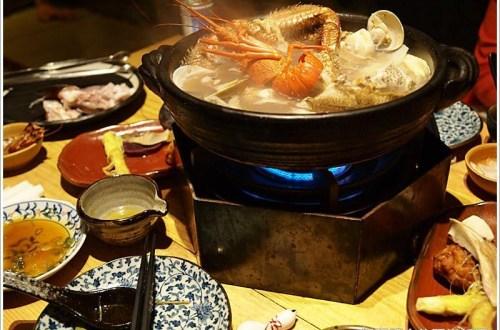 【台北松山日式火鍋】原汁原味、不知趕什麼鬼的京柚子鍋-瞞著爹四店