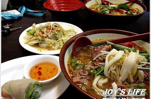 【台北天母】夏天就來碗清爽開胃的河粉吧!!卓越越南美食館。