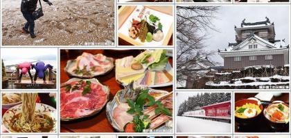 【日本關西】福井X京都X兵庫X鳥取 雪の日本海沿岸X小京都巡禮 好吃、好玩景點大公開!
