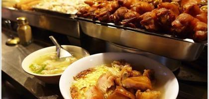 【基隆美食】藏在巷弄內的美味豬腳麵-長腳麵食