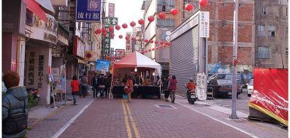 【台南】友愛國華商圈年貨大街