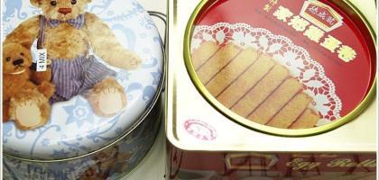 【香港必買伴手禮】德成號蛋捲&小熊餅乾