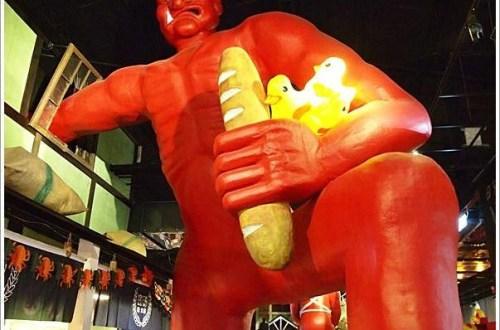妖怪跑到宜蘭做麵包了!! 窯烤山寨村