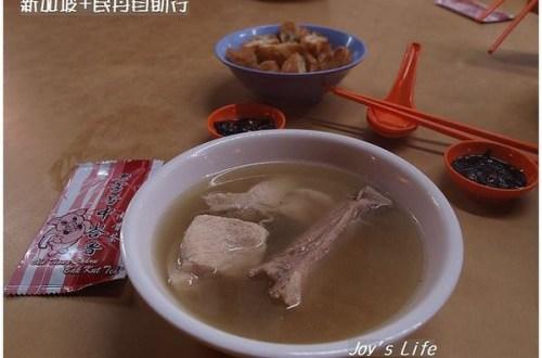 【新加坡】中峇魯肉骨茶