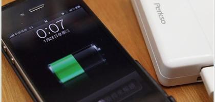 好用的iPhone周邊,行動電源!!