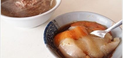 【彰化鹿港 小吃】鹿港市場好吃的揚州肉圓、芋丸