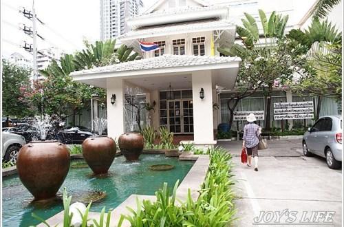 【曼谷按摩推薦】平價的Health Land Spa&Massage Bangkok 按摩連鎖店