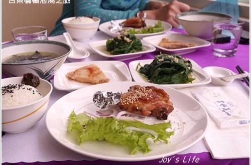 【台東】21國際渡假村的早餐、早點及午餐