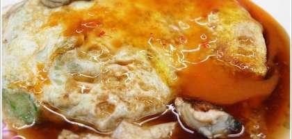 【基隆美食】飄香60年 料多味美的簡記蚵仔煎