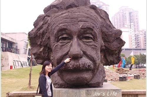 【上海】城市雕塑藝術中心