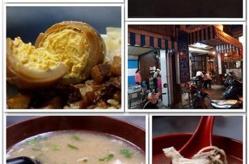 【台南中西】台灣鮮魚湯│好鮮的現煮魚湯