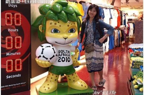 【新加坡】樟宜機場的FIFA專賣店→台灣