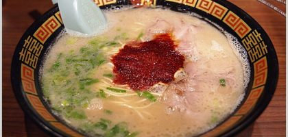 【香港 銅鑼灣】一蘭拉麵,必嚐之美味! @銅鑼灣站3C出口3分鐘