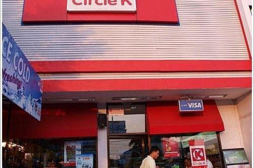 【巴里島】蝦咪碗糕都有賣的circle K 便利商店
