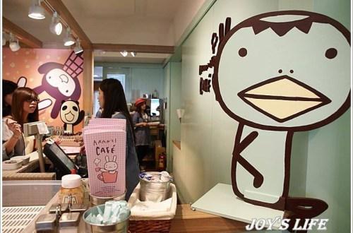 【台北】一整個可愛到底的阿朗基咖啡 ARANZL CAFE'