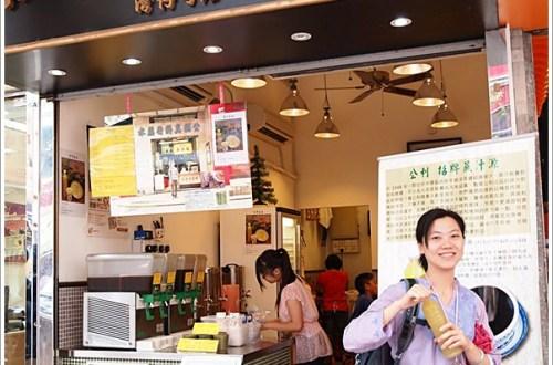 【香港灣仔】公利蔗汁 清涼不上火的好蔗汁