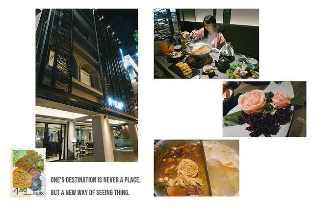 台北中山麻辣火鍋:: 王品新品牌青花驕/青花椒 – 宵夜、下午茶輕鬆享受美食