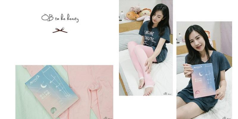 美體::擺脫水腫人生 -ARGENTDA日本設計420D 夜間激塑睡眠褲襪