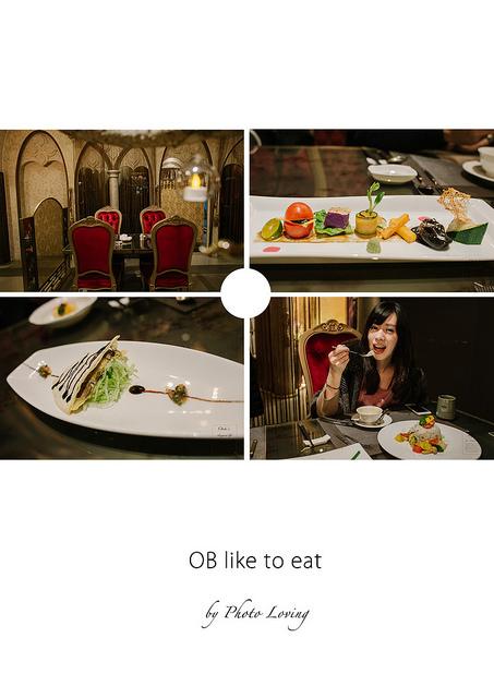 台中美食 ⋈ 文心路美食/ 頂級食材五感享受 – 春漾 法式輕饗宴 鈺善閣素養生懷石料理