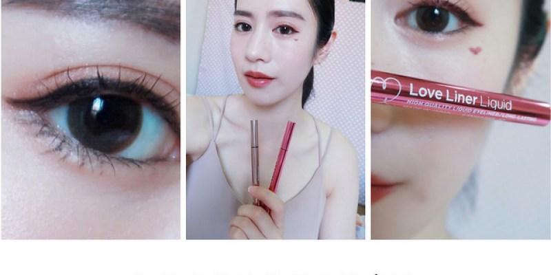 日系彩妝:: 初學者必備的眼線簡單畫法 手殘也很好上手!!