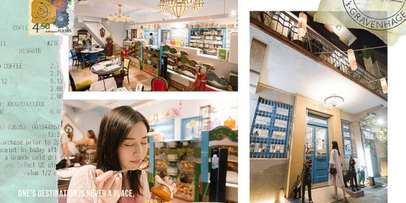 台南::中西區 - 赤崁璽樓 巷弄老宅創意蔬食料理 台南美食推薦