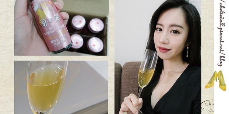 保養::好好喝的大人氣膠原蛋白飲 - NISSUI【海の姬】